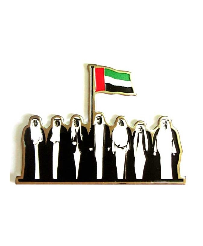 UAE National day Gifts wholesale