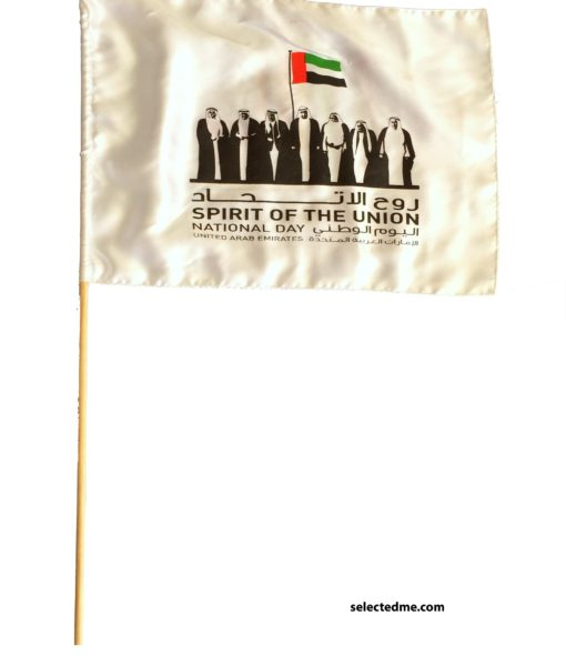Design your own Custom printed Flags & Banners
