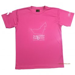 Event T-shirts in Dubai UAE