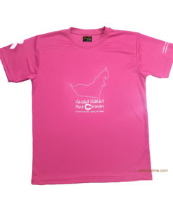 Event T-shirts in Dubai UAE