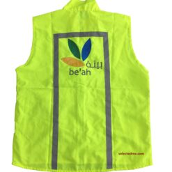 Personalized Safety Jackets