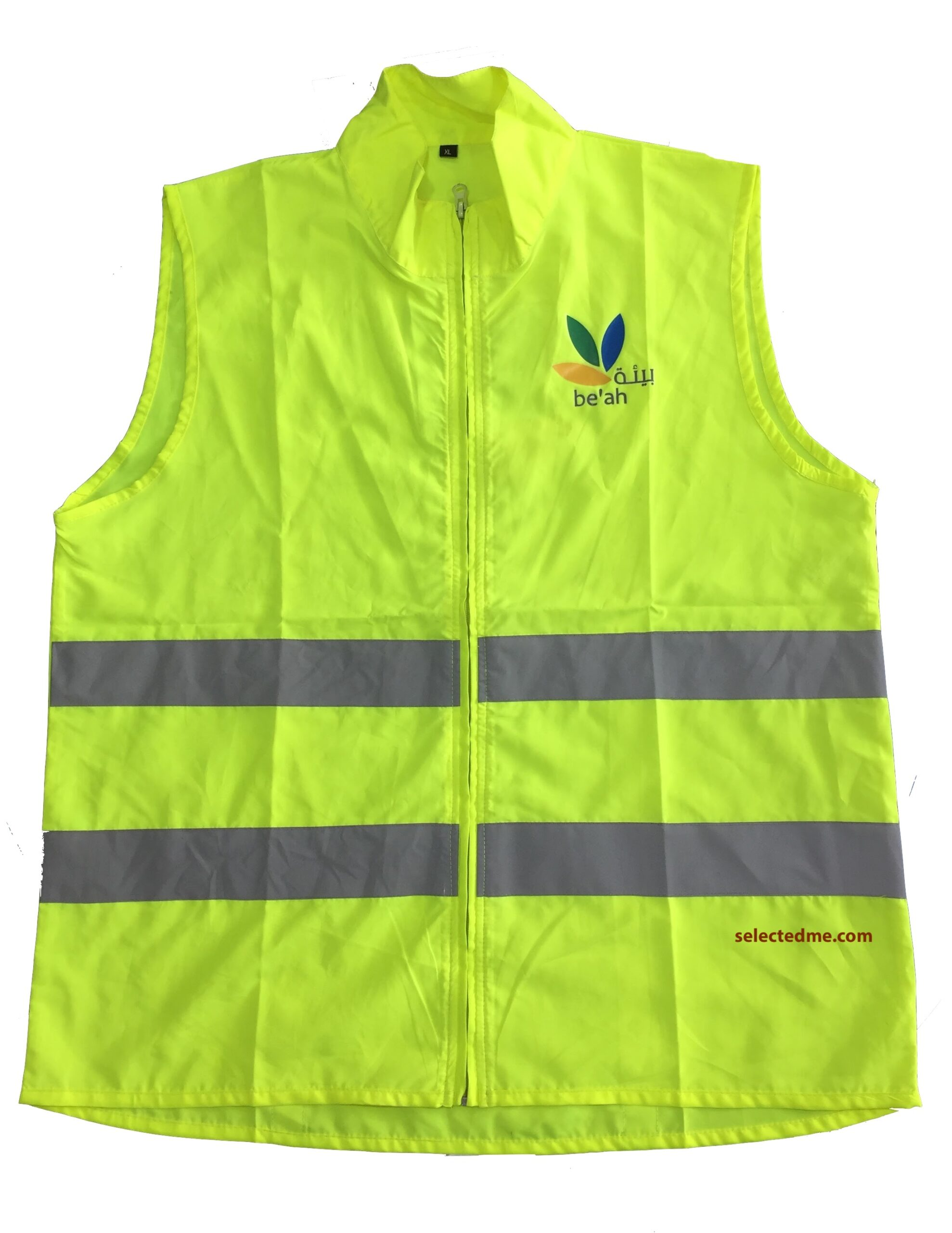 Personalized Safety Jackets - Personalized Reflective Jackets