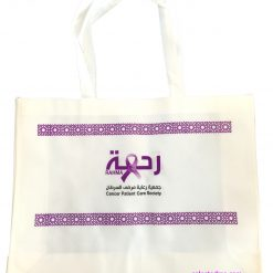 Printed Shopping Bags - Non woven Bags wholesale