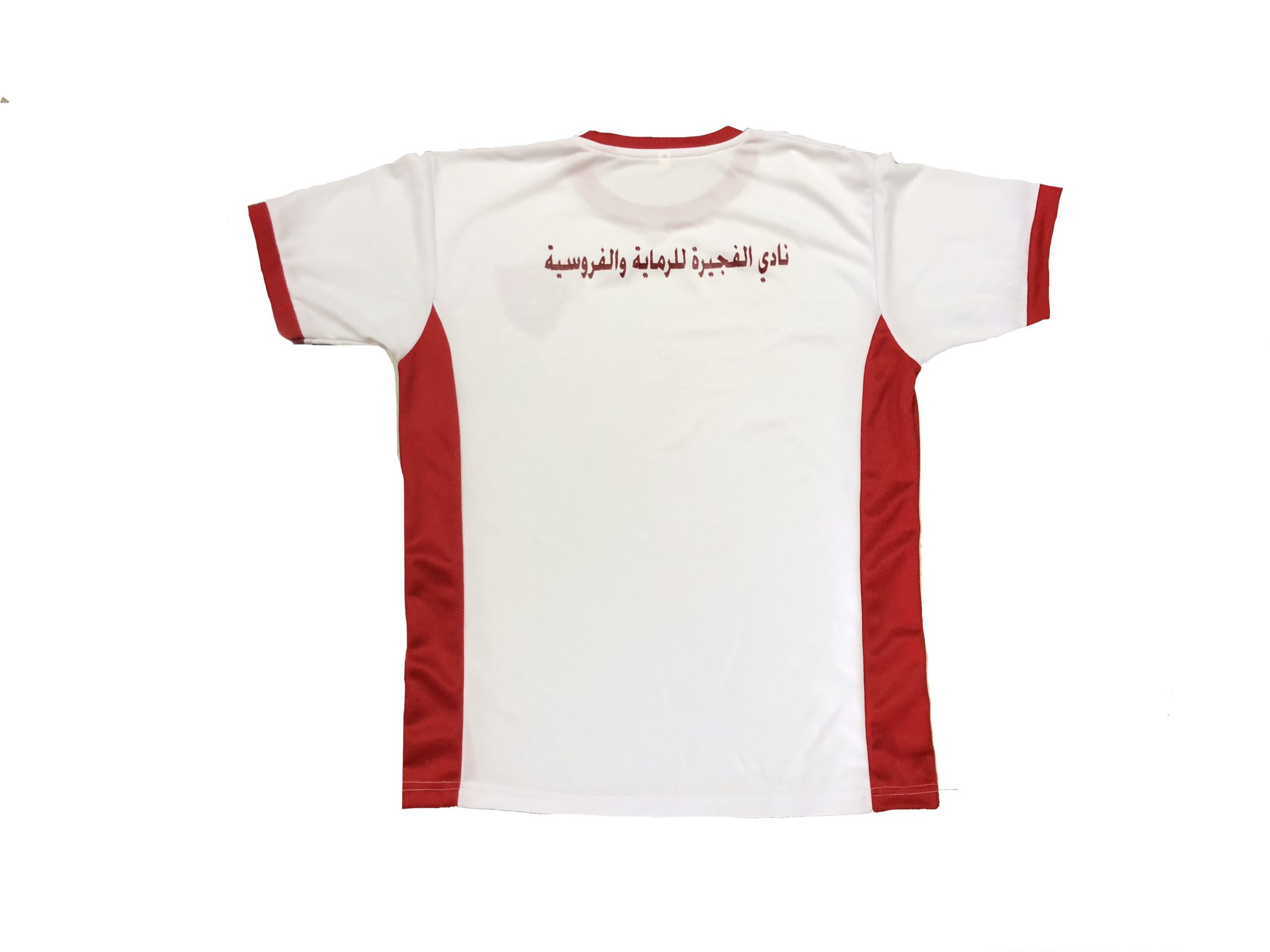 Sports T-shirt backside