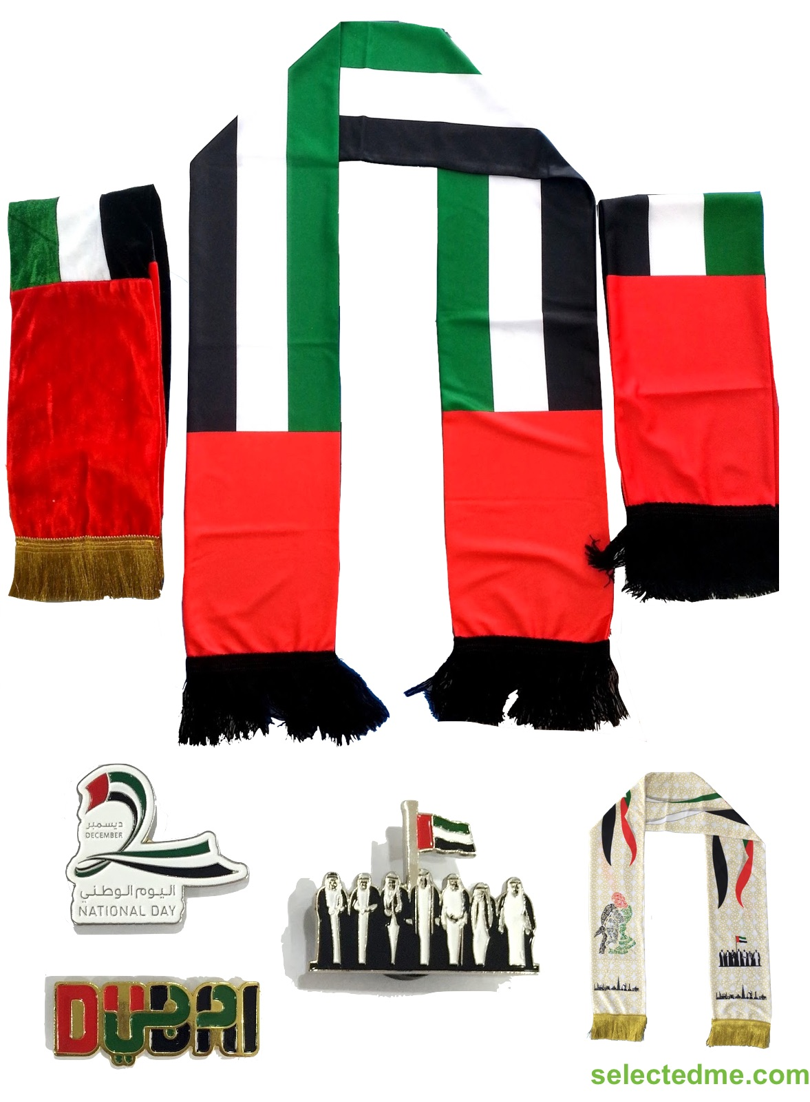 UAE National Day Gifts 2016 - Gifts Catalogue
