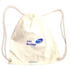String Bags - Drawstring Bags - Wholesale